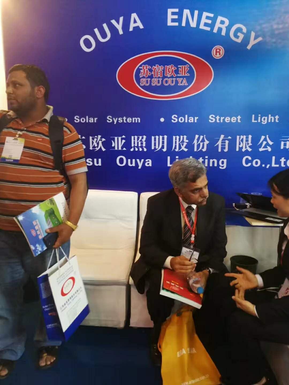 为人类清洁能源事业做贡献!江苏万博体育官网登录手机登录照明股份有限公司参展巴基斯坦新能源产